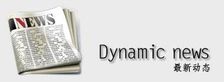 太原万博体育手机版登录入口万博客户端手机网页机构